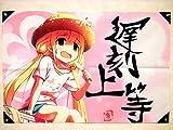 Idolmaster Cinderella Girls IDOLM @ STER flag flag 60 ~ 90cm An Futaba late choice