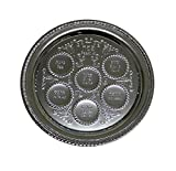 Art METAL Elegant Seder Plate for Passover 13'' (Silver Finish on Brass)