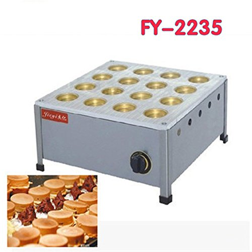 Hanchen Instrument FY-2235 Electrical type 16 Hole Red Bean Machine Bean Care Grill Layer Cake Machine Waffle Maker Copper Plate (220V) ()