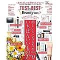 LDK the Beauty 特別編集