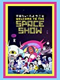 Welcome to the Space Show (Original Japanese) (English Subtitled)