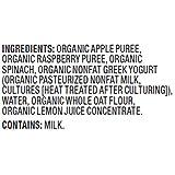 Plum Organics Stage 2 Organic Baby