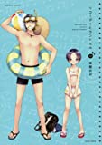 リコーダーとランドセル 12 (バンブーコミックス)