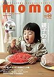 momo vol.20 クラフト特集号