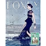 FOXEY MAGAZINE No.23