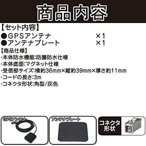 N209 対応 GPSアンテナ + 地デジ/フルセグ フィルム アンテナ VR1 タイプ 4本 セット 【低価格高品質タイプ】