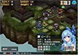 Generations of Chaos Desire [Japan Import]
