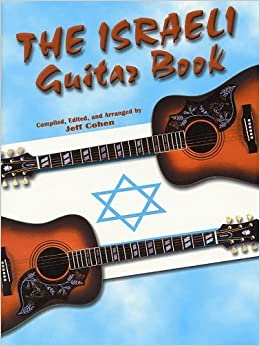 Book The Israeli Guitar Book by Jeff Cohen (1999-11-01)