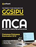 GGSIPU MCA Guide 2018