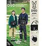 DOD SHOULDER BAG & CARABINER BOOK