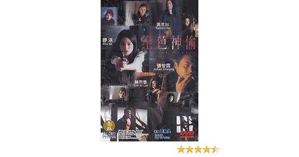 Chuet sik san tau [Reino Unido] [DVD]: Amazon.es: Julian ...