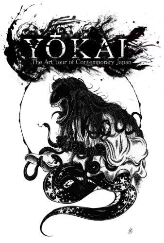 YOKAI-English: The Art tour of Contemporary -
