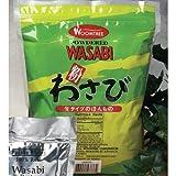 Wasabi Powder - 1 x 2.2 lb