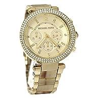 Michael Kors Women's 39mm Two-Tone Gold/Silver Parker Watch