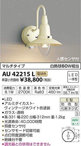 AU42215L 電球色LED人感センサ付アウトドアポーチ灯 B01GCAY05W
