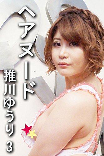 Yuuri oshikawa видео