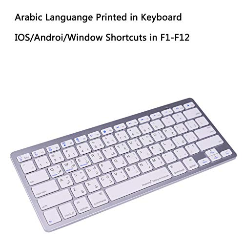 Work Efficiency Arabic Language Functional Shortcuts Hotkey Wireless Bluetooth Keyboard For Dell Thinkpad iMac Macbook Pro,iPad Pro 11 12.9, iPad Air Mini,iPhone X XS XR MAX Surface Pro 4 5 6 7 Studio (Keyboard Ipad Arabic)