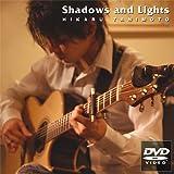 Shadows and Lights 《Remastering》 (紙ジャケット仕様) [DVD]