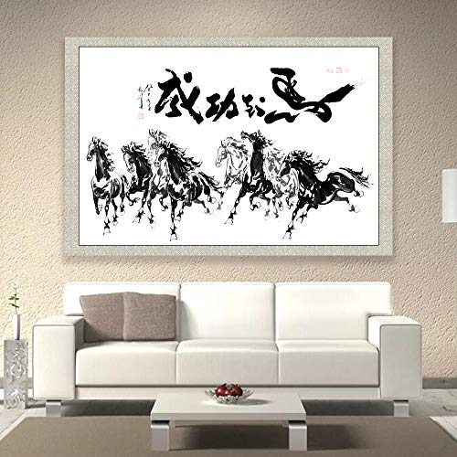 Running Horse Painting for Bedroom Living Room ation