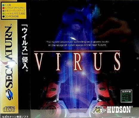 Sega Saturn - Virus: Hybrid Adventure [VERSION JAPONESA]: Amazon.es: Videojuegos