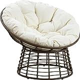Papasan Chair Chocolate Plastic and Steel 112x91cm