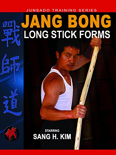 Skills Form (Jang Bong Long Stick Forms)