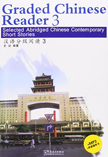 graded-chinese-reader-3-with-1-mp3-cd