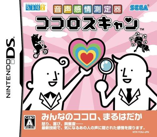 Onjou Kanjou Souteiki: Kokoro Scan [Japan Import]