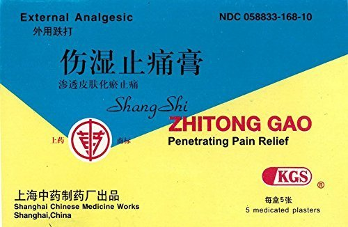 Shang Shi - Zhitong Gao - Penetrating Pain Relief - Medicated Plasters (5 plasters) (Genuine Kingsway Trading Inc. Product) - 6 boxes by Shang Shi Zhitong - Shanghai Works Chinese Herbal