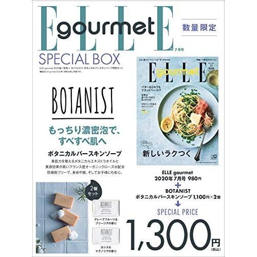 ELLE gourmet 2020年7月号 画像