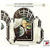 モーツァルト:交響曲第28・33・35・39~41番他(完全生産限定盤)