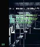 img - for Claudio Moser: Nowhere Near Far Enough book / textbook / text book