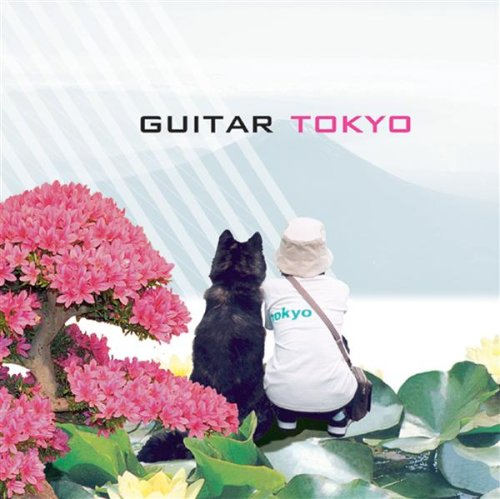Cover of Akiko