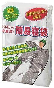 ボウエキ レスキュー簡易寝袋 (防寒用)
