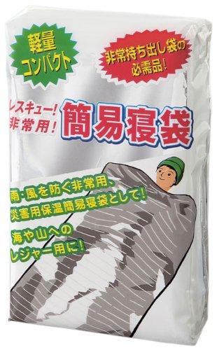 カクセー 簡易寝袋