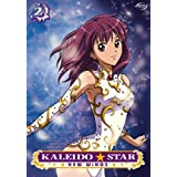 Kaleido Star New Wings - A Tale of Two Rivals