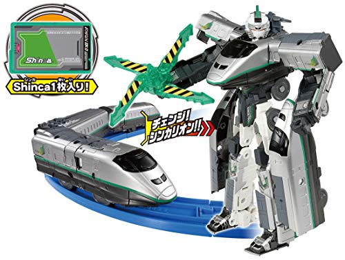 Plarail DXS 12 E 3 Tsubasa Iron Wing Shinkansen Deformed Robo Sincarion (Best Mg Gundam Kits 2019)