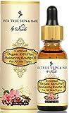 Moisturizing Rosehip Oil – Certified Organic 100% Pure – 1oz