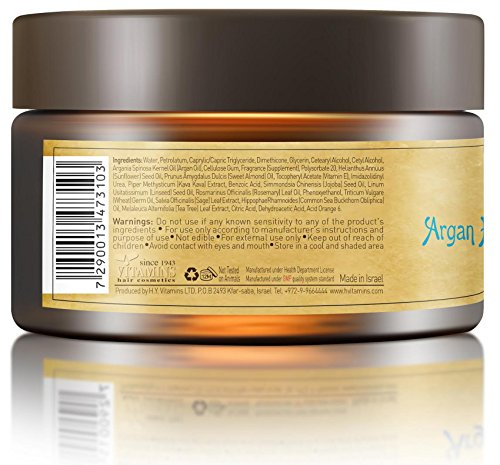 Vitamins Leave In Conditioner Cream - Coarse Thick Ethnic Hair Anti Frizz Styling Product with Nourishing Moroccan Argan Oil by Vitamins Hair Cosmetics (Image #3)
