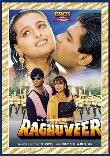 Amazon. Com: raghuveer (1995) (hindi film / bollywood movie.