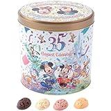 ミッキー&フレンズ 缶入りチョコレートクランチ お菓子 東京ディズニーリゾート35周年 Happiest Celebration! TDR35th 【東京ディズニーリゾート限定】