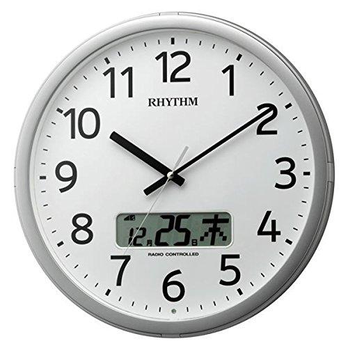 【RHYTHM】 アナログ時計/プログラムカレンダー 【プログラムチャイム付き】 全国対応電波時計 カレンダー表示 B07D1MG52K