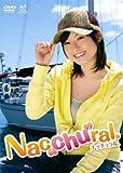 Nacchural。 [DVD]