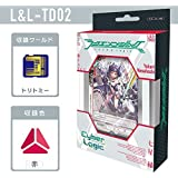 ラクエンロジック トライアルデッキ L&L-TD02 Cyber Logic
