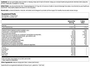 Biogenesis Muscle Aid - Malic Acid, Magnesium, Potassium, Vitamin B, E, Calcium, Gluten Free, Muscle Supplement - 153 Grams from Nutra BioGenesis