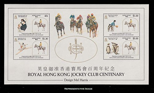 Hong Kong Scott 438a 40c Health Care, $1 Disabled, $1.30 Arts and $5 Ocean Park Jockey Club Se-tenant Souvenir Sheet. Mint never hinged.