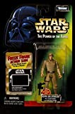Qiyun 1998 Kenner Star Wars POTF Bespin Luke Skywalker Freeze Frame Coll 1 Figure 076281697130