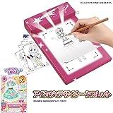 Aikatsu! Designer tablet