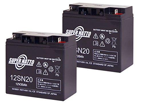 SUPER NATTO / 12SN20 2個セット (12SN20 2個セット初期補充電済み) B079FGR629 12SN20 2個セット初期補充電済み 12SN20 2個セット初期補充電済み