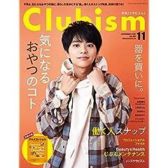 Clubism 表紙画像